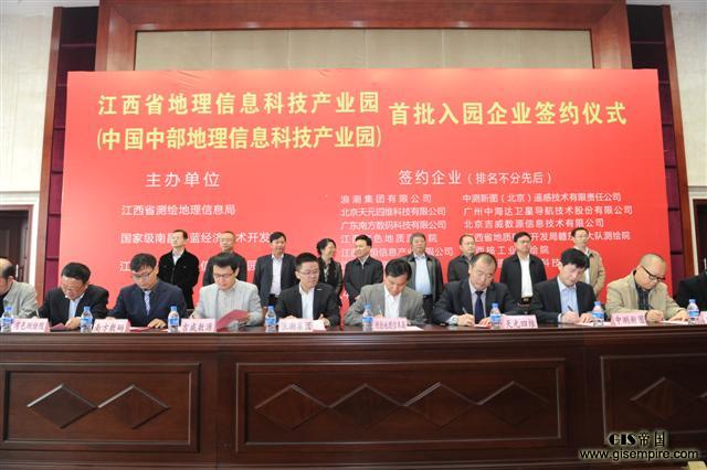 江西省地理信息科技产业园签约近两年为何没动工